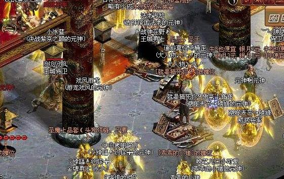 新手玩家需要了解哪些战士的特性